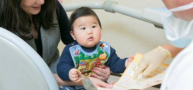 赤ちゃんからの口腔機能育成